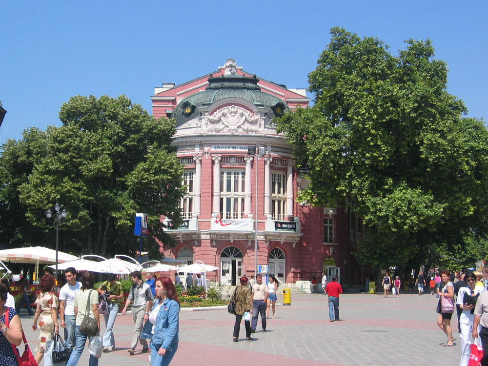 Varna Drama Tiyatrosu