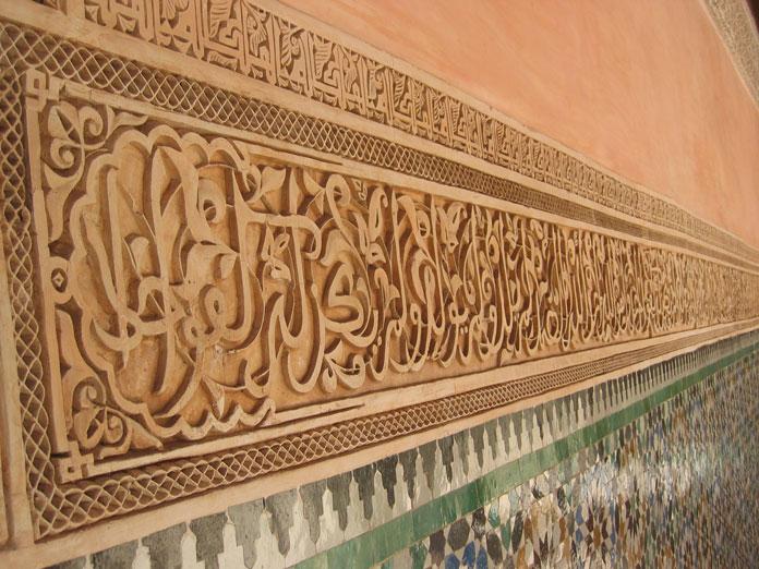 Bin Yusuf Medresesi'ndeki süslemeler Elhamra'yı hatırlatıyor