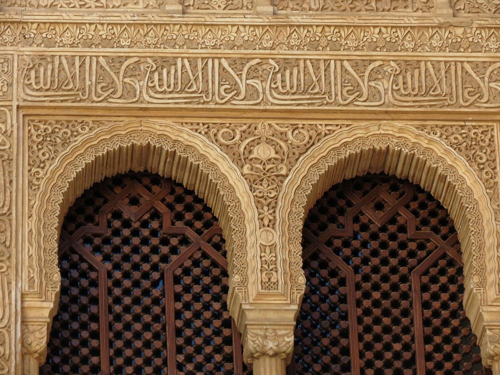 """Elhamra'nın alamet-i farikası: """"Ve Lâ Galibe İllallah"""""""