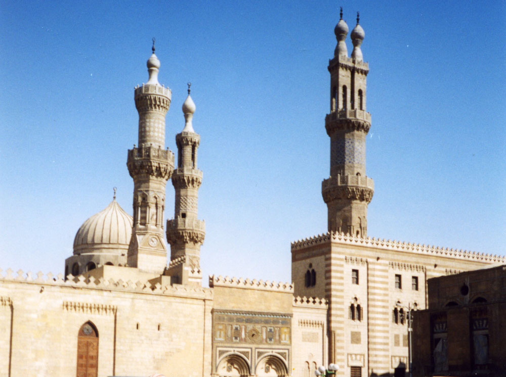 El-Ezher Camii