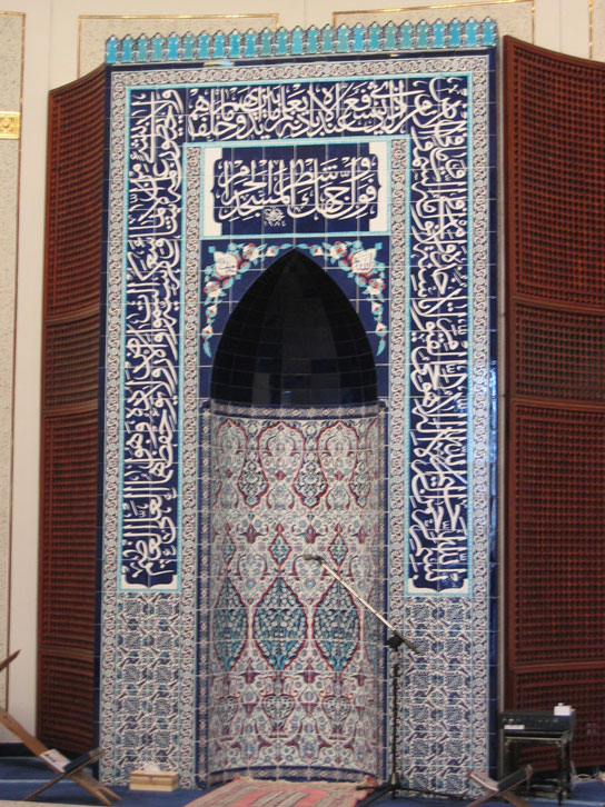 Kur'an Evi'nde Türk işi mihrap