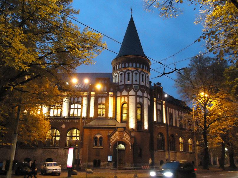 Estonya Bankası Müzesi