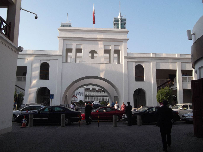 Bahreyn Kapısı'nın bir görüntüsü