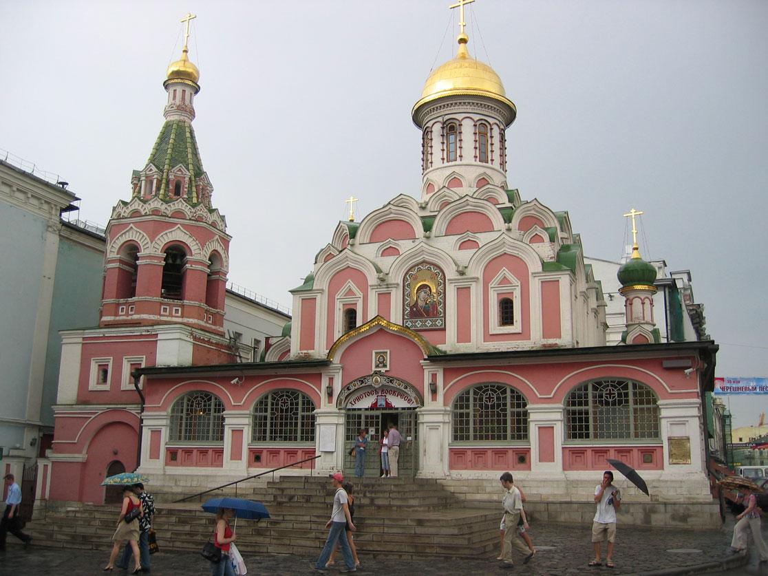 Bu Moskova'daki Kazan Katedrali. Bir tane de St. Petersburg'da var.