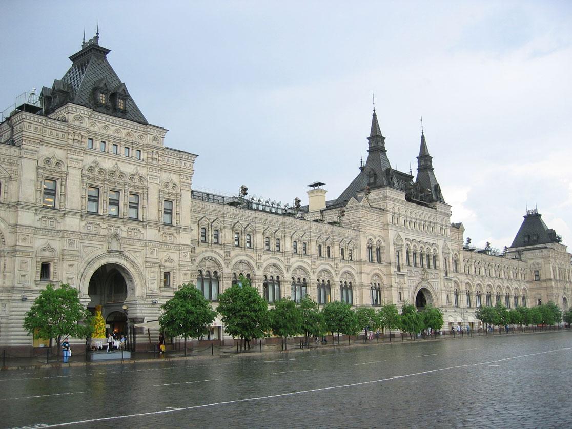 """Rusların """"Sümerbank""""ı GUM Alışveriş Merkezi"""