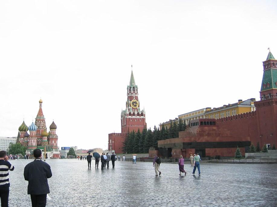 Kızıl Meydan'ın genel görünümü