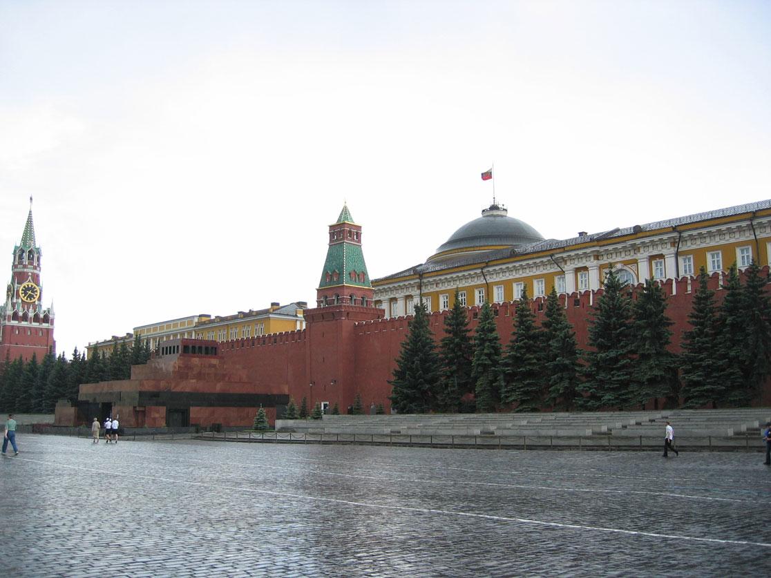 Bir Kızıl Meydan görüntüsü