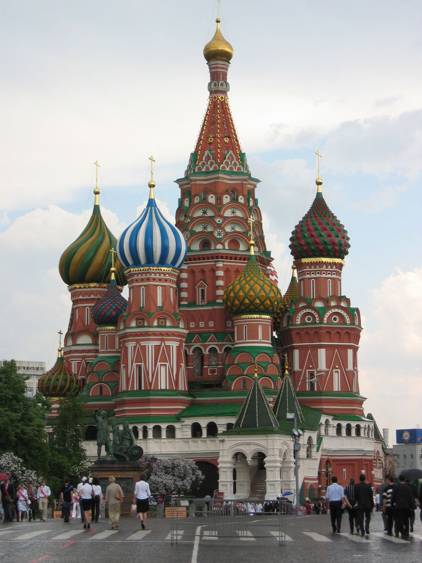 Aziz Basil Katedrali