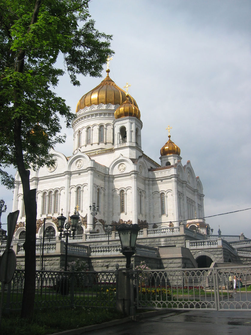 Kurtarıcı İsa Katedrali