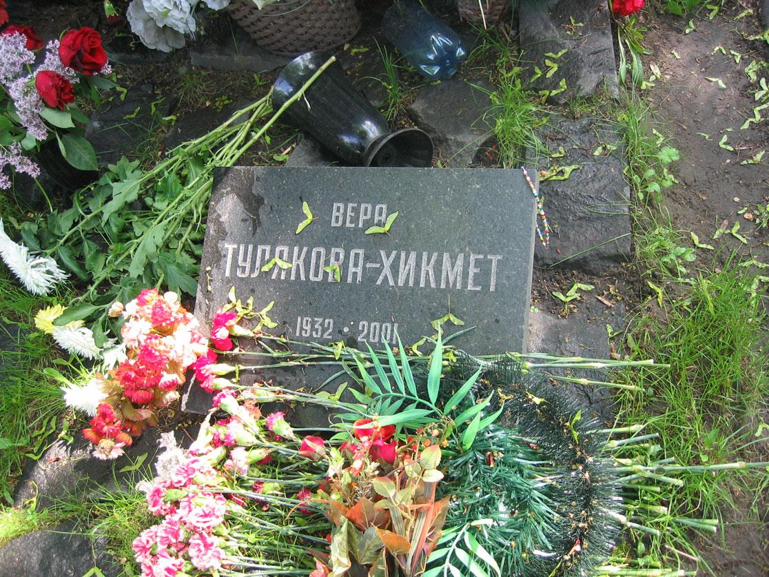 Nazım'ın eşi Vera Tulyakova-Hikmet'in mezarı