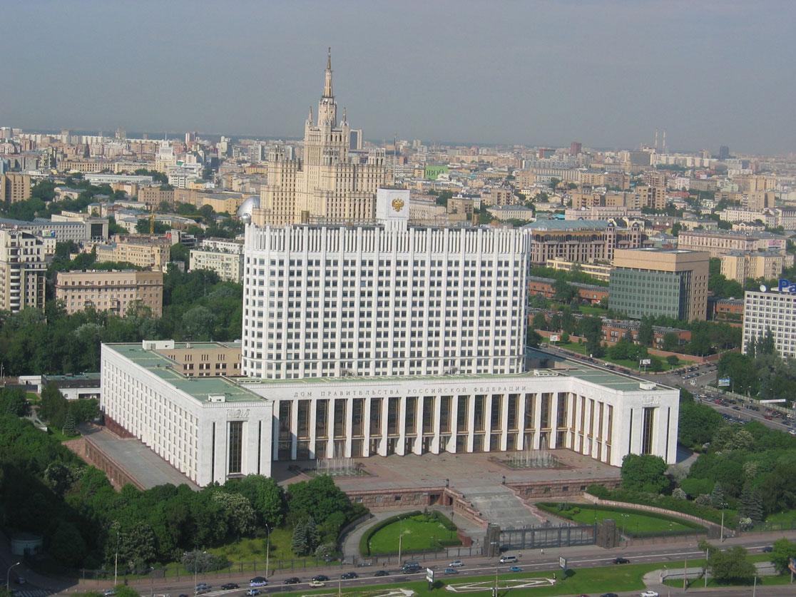 """Moskova'da """"Beyaz Saray"""" olarak da anılan Hükümet Merkezi"""