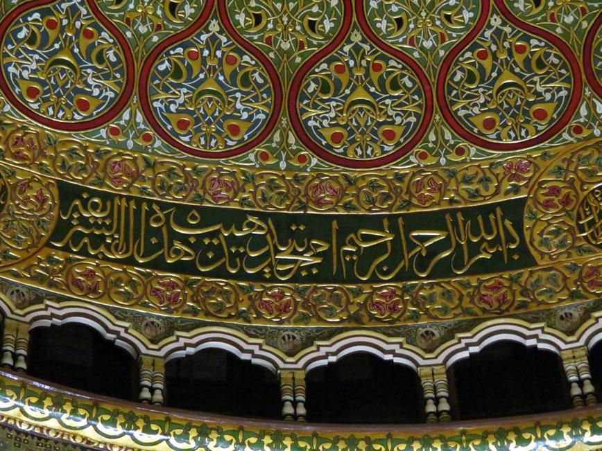 Kubbetü's-Sahra'nın tavan süslemeleri