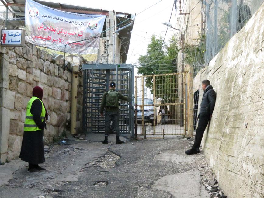 El-Halil'deki Harem bölgesine giriş-çıkış yapılan kontrol noktalarından biri