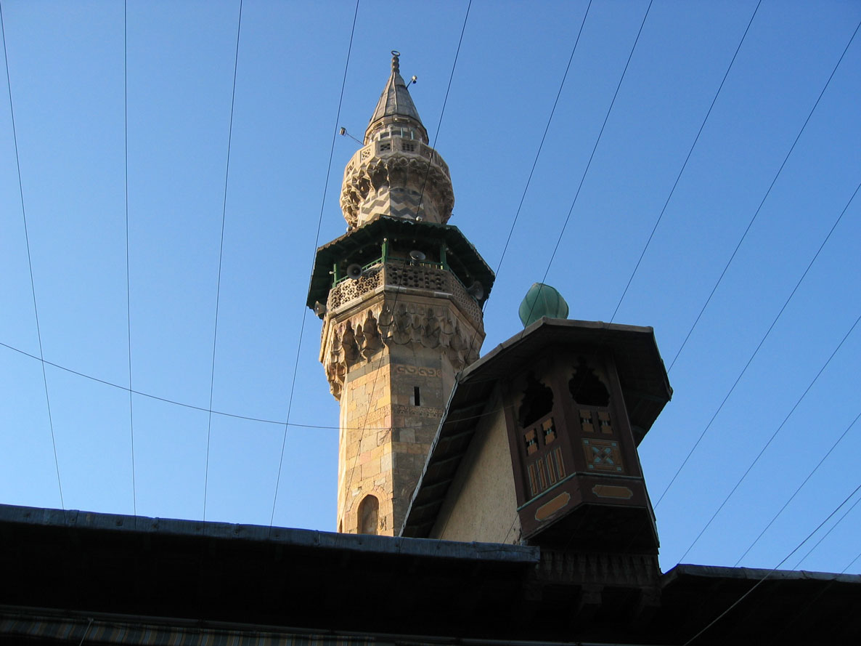 Şam'da Muhyiddin İbn Arabi Camii