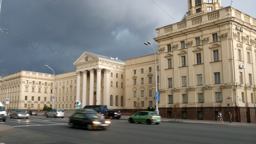 Eski KGB binası