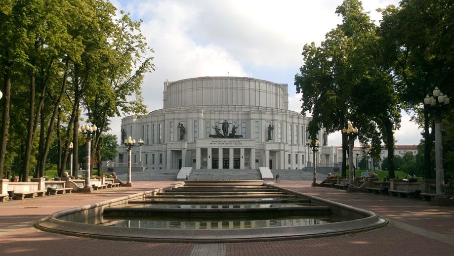 Ulusal Akademik Opera ve Bale Tiyatrosu