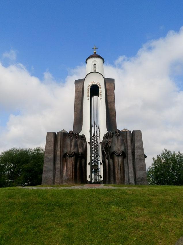 Gözyaşı Adası'na dikilen anıt