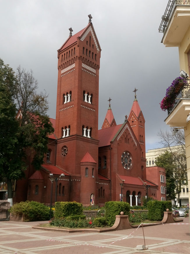 Aziz Simon ve Helena Kilisesi, nam-ı diğer Kızıl Kilise