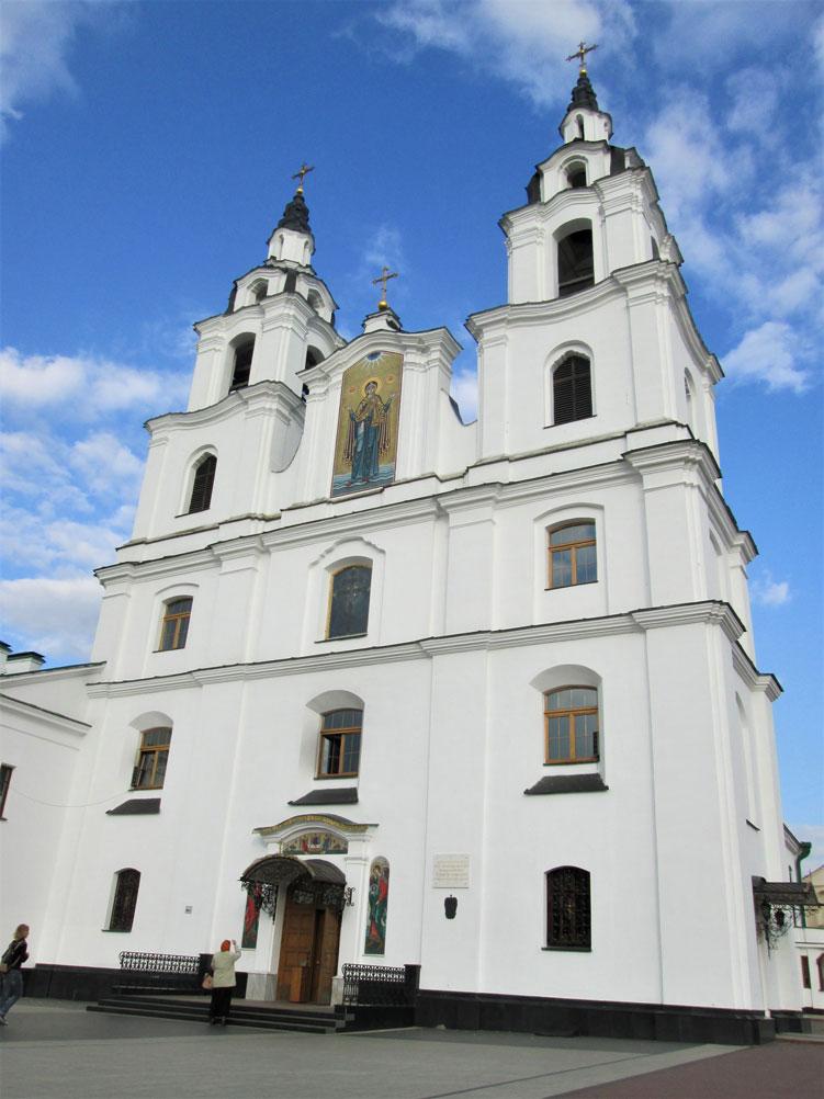 Kutsal Ruh Katedrali