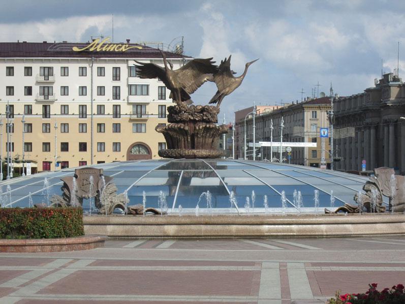 Minsk'ten bir görünüm