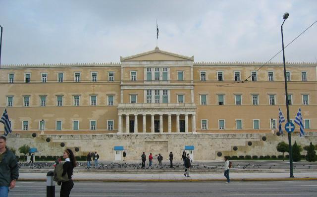 Sintagma Meydanı ve Yunan Parlamentosu