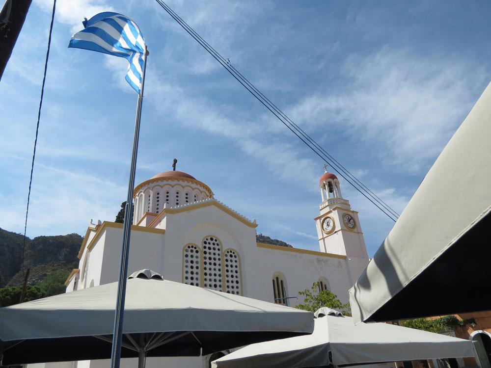 Aziz Yorgi Kilisesi