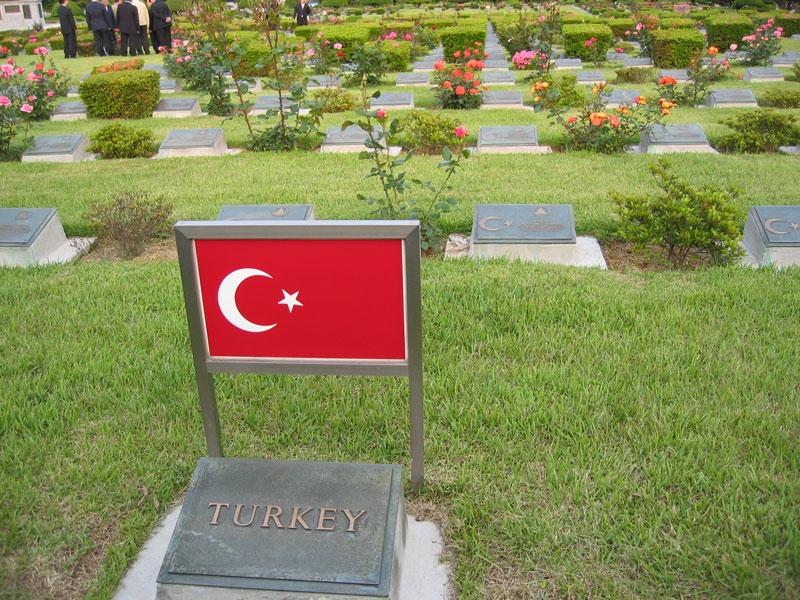 Türk Şehitliği