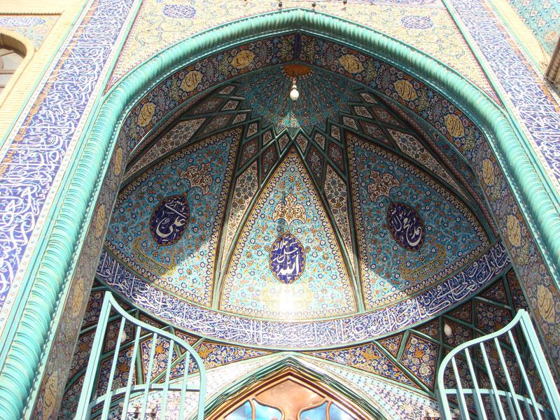 Tebriz'in Gök Mescid'inin girişindeki süslemeler