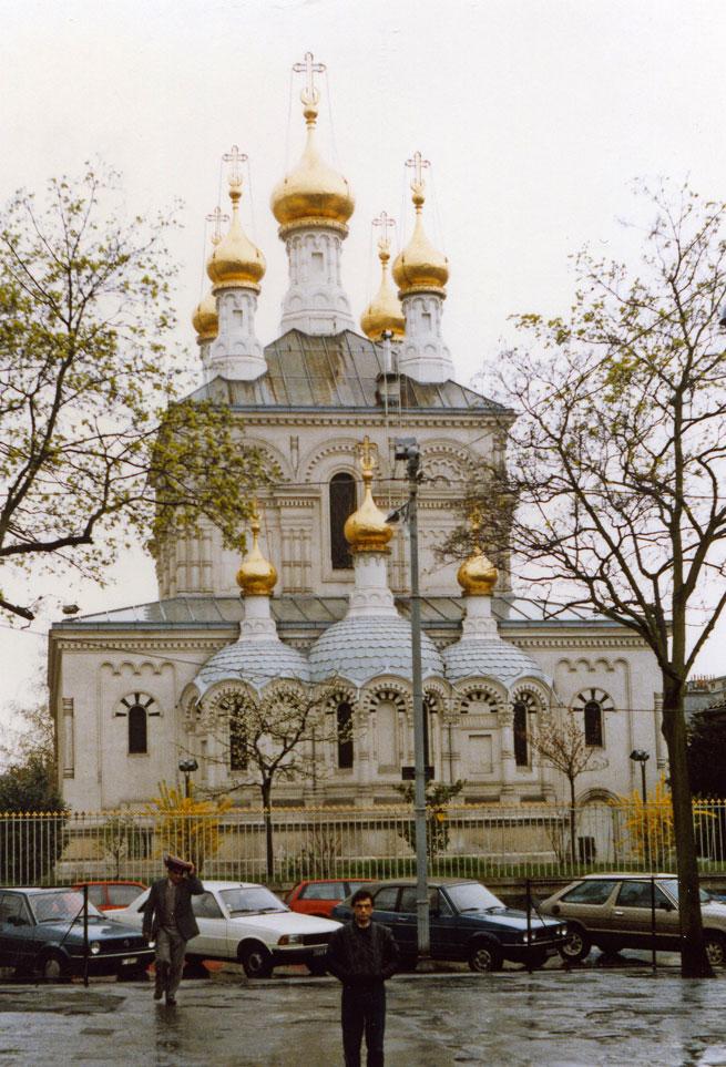 1989'dan bir hatıra: Cenevre Rus Ortodoks Kilisesi