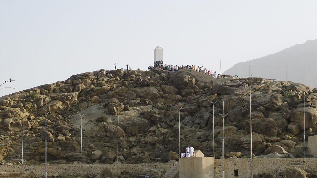 Arafat'ta Rahmet Tepesi