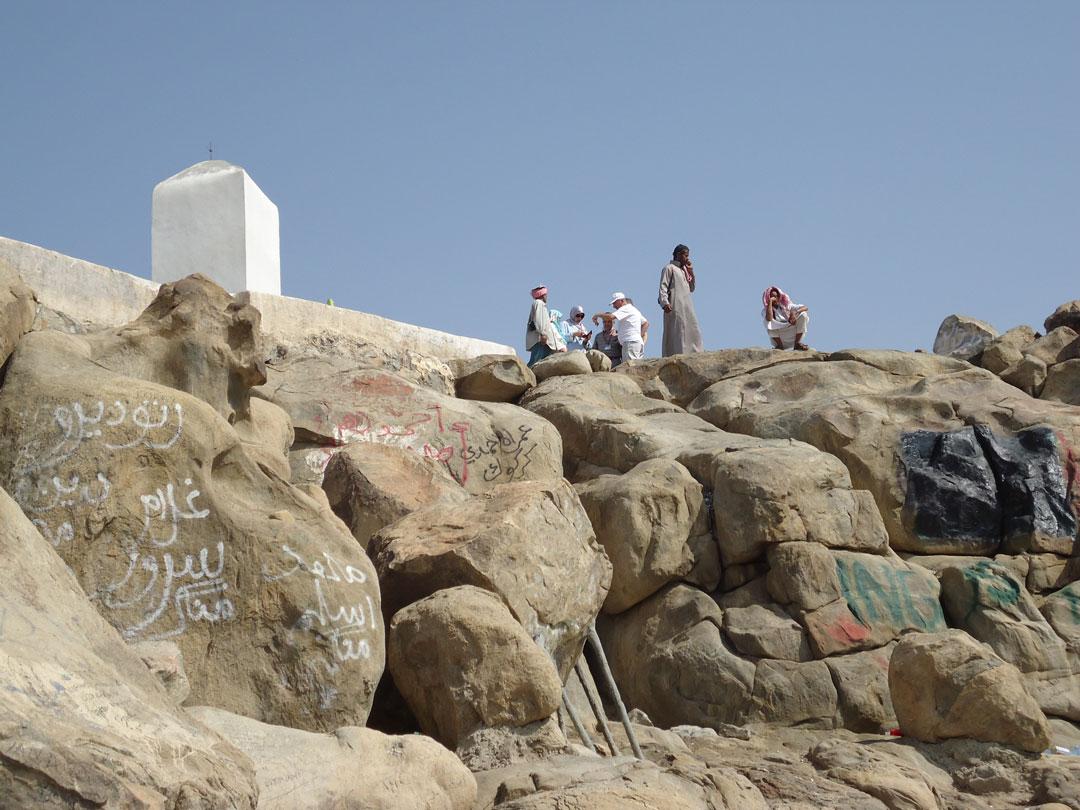 Arafat bölgesinde Rahmet Tepesi