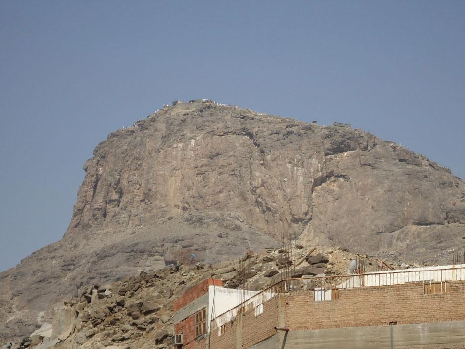 Hira Mağarası'nın bulunduğu Hira (Nur) Dağı