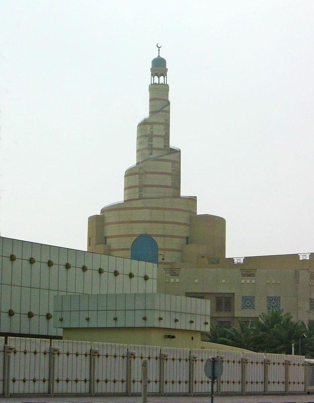 Doha İslam Kültür Merkezi