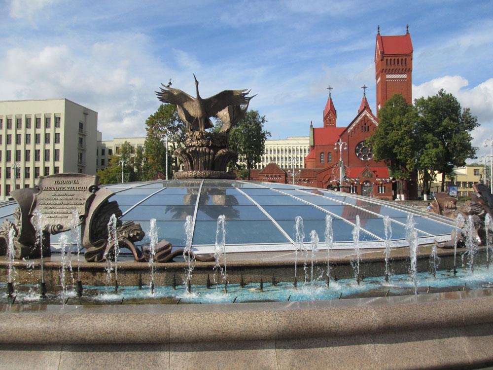 Özgürlük Meydanı