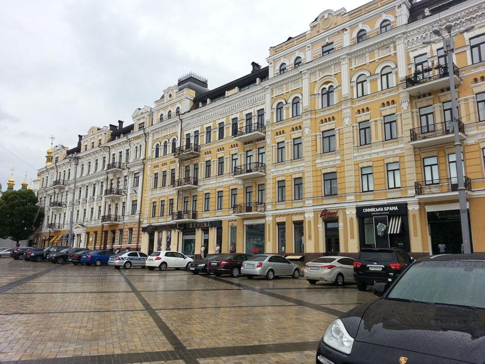 Sofiyska Meydanı'ndan bir görünüm